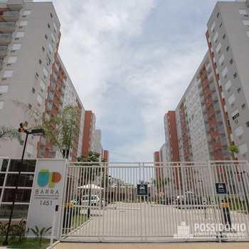 Empreendimento, código 110 em Rio de Janeiro, no bairro Anil