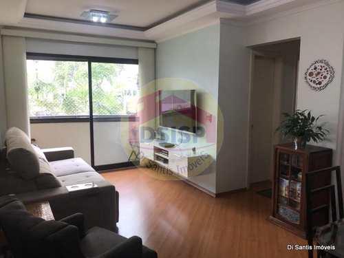 Apartamento, código 171 em São Paulo, bairro Vila Monumento