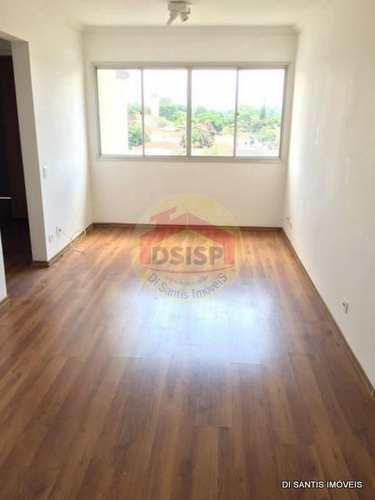 Apartamento, código 199 em São Paulo, bairro Chácara Santo Antônio (Zona Sul)