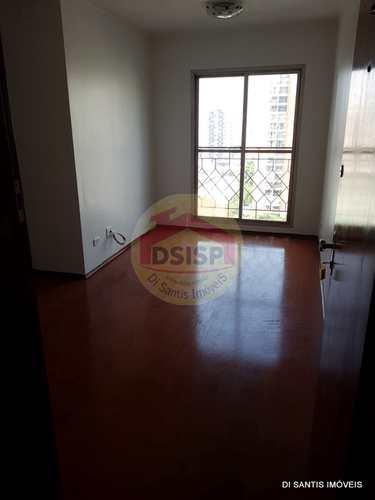 Apartamento, código 316 em São Paulo, bairro Vila Clementino
