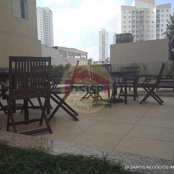 Apartamento em São Paulo, bairro Vila das Mercês