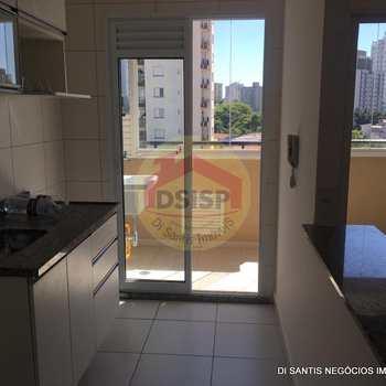 Apartamento em São Paulo, bairro Vila Guarani (Z Sul)