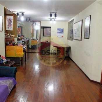Apartamento em São Paulo, bairro Aclimação