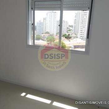 Apartamento em São Paulo, bairro Vila Gumercindo