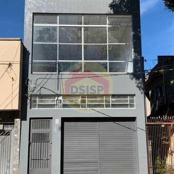 Prédio Comercial em São Paulo, bairro Cambuci