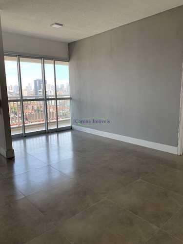 Apartamento, código 64152650 em Santos, bairro Vila Mathias