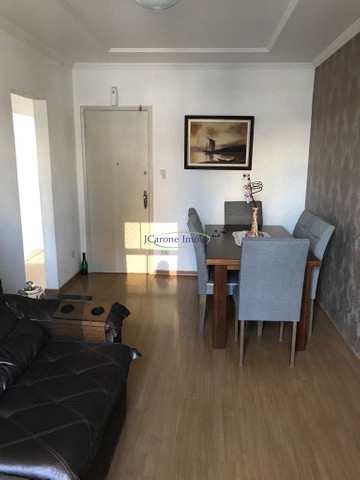 Apartamento, código 64152836 em Santos, bairro Ponta da Praia