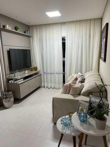 Apartamento, código 64153199 em Santos, bairro Boqueirão