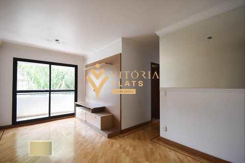 Flat, código 64447716 em São Paulo, bairro Vila Uberabinha