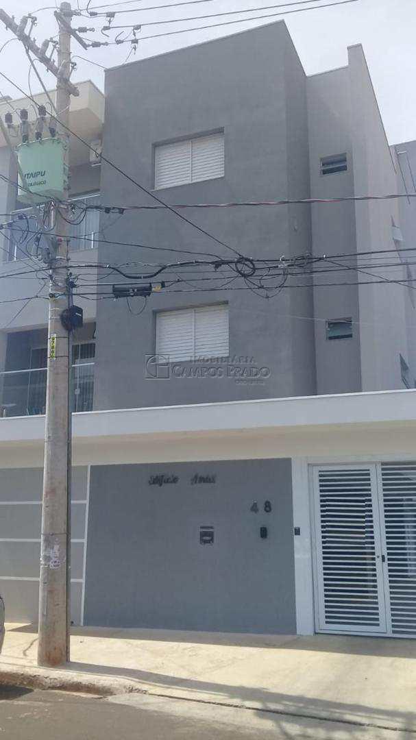 Apartamento com 1 dorm, Vila Hilst, Jaú, Cod: 46914
