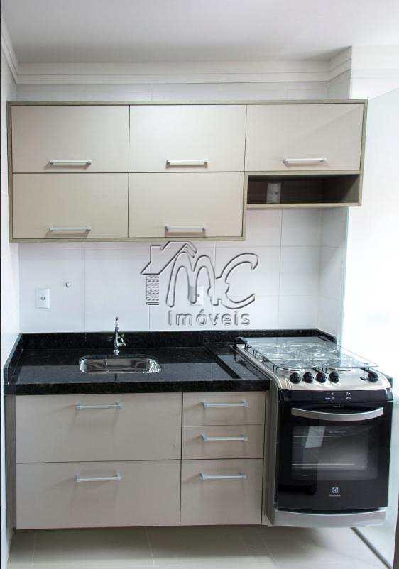Apartamento com 2 dormitórios à Venda em Sorocaba