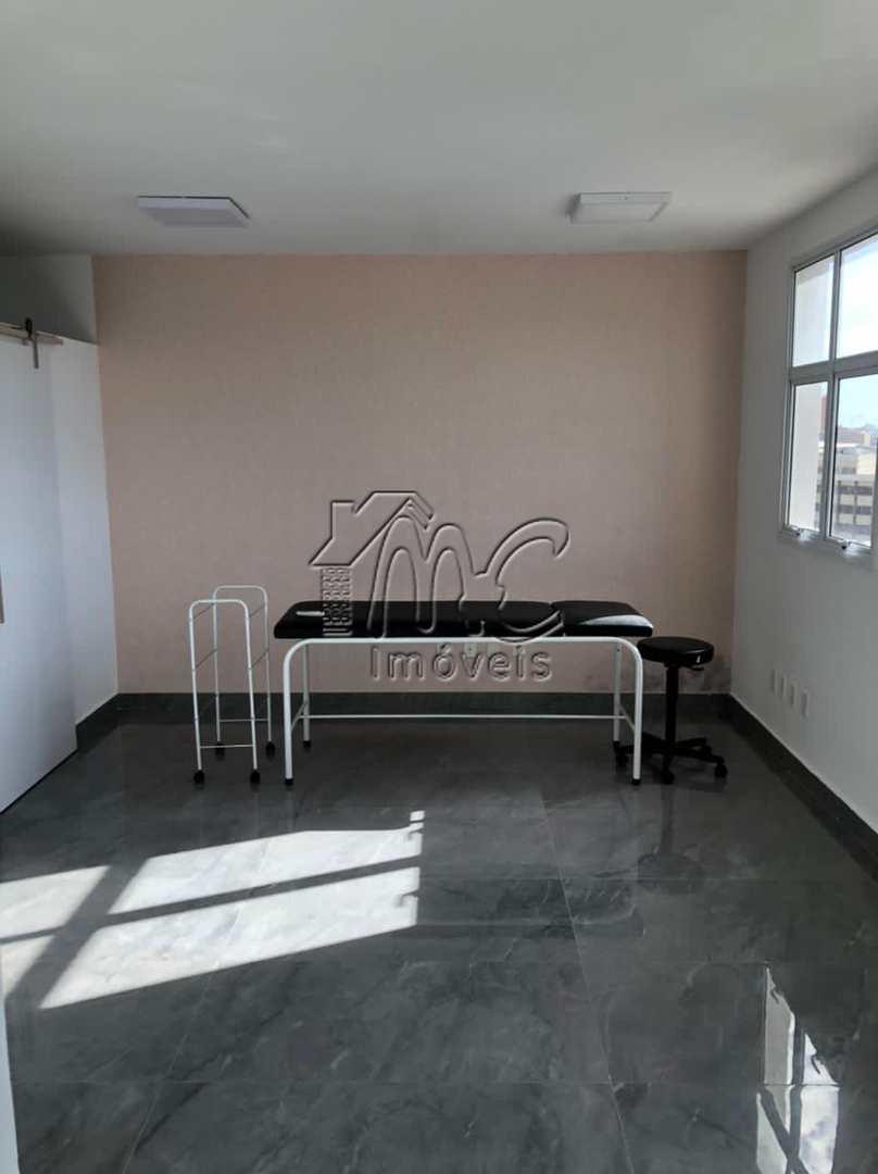 Sala, Jardim Emília, Sorocaba - R$ 180 mil, Cod: SA8924