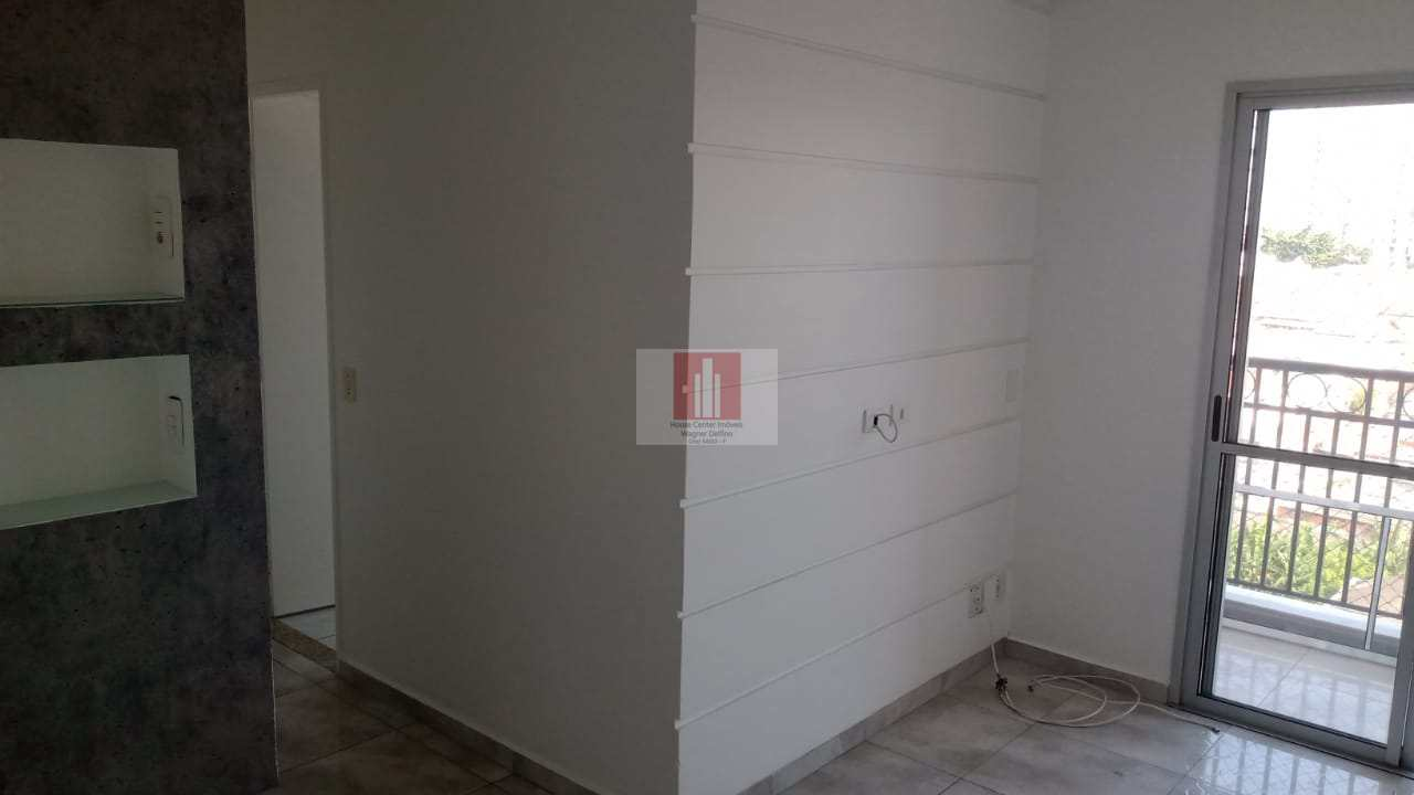Apartamento com 2 dorms, Tatuapé, São Paulo, Cod: 1256
