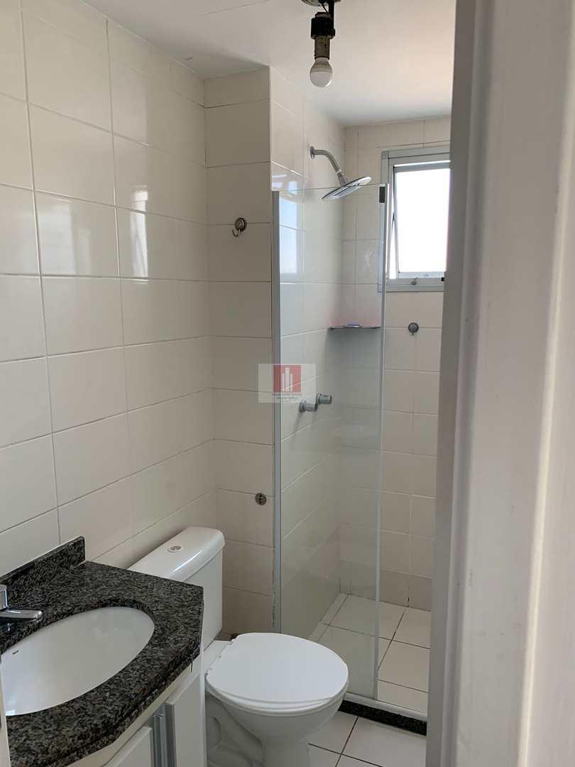 Apartamento com 2 dorms, Vila Ema, São Paulo, Cod: 1266