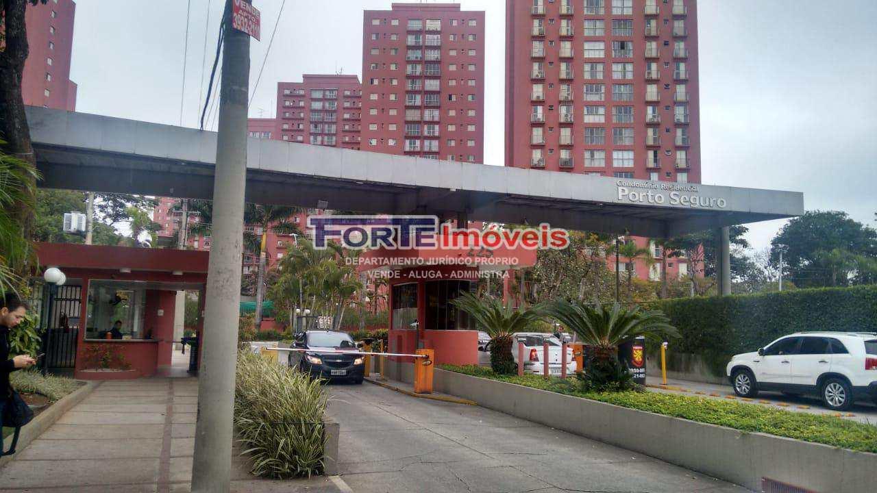 Condomínio em São Paulo  Bairro Casa Verde  - ref.: 8