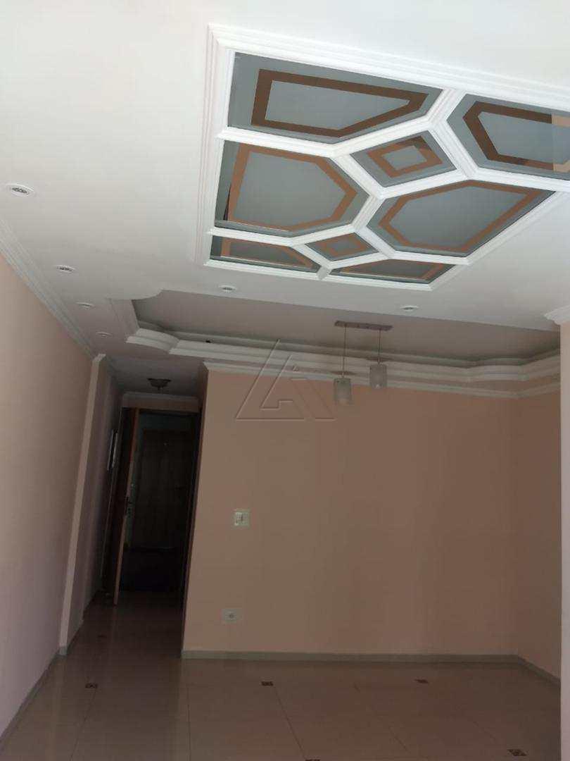 Apartamento com 2 dorms, Jardim Boa Vista (Zona Oeste), São Paulo - R$ 360.000,00, 64m² - Codigo: 2875