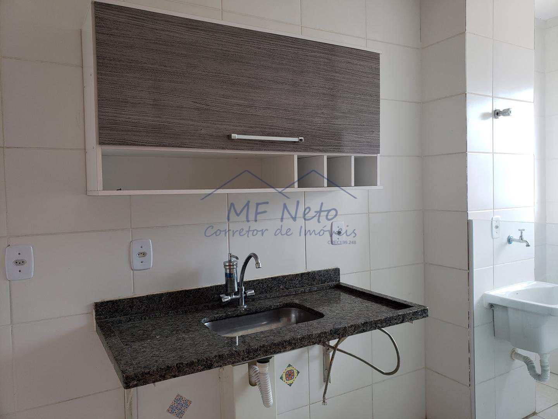 Apartamento com 2 dorms, Jardim Eldorado, Pirassununga, Cod: 100000