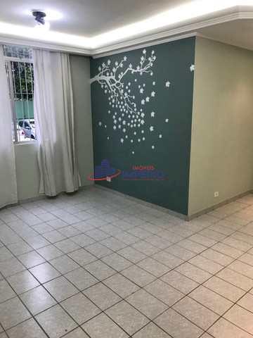 Apartamento com 2 dorms, Vila Hulda, Guarulhos - R$ 250 mil, Cod: 5638