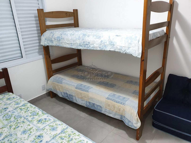 Apartamento com 2 dorms, Praia da Maranduba, Ubatuba