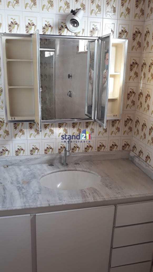 Apartamento com 2 dorms, Zildolândia, Itabuna - R$ 220 mil, Cod: 751