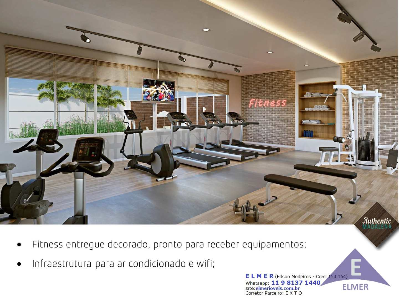 Fitness - E