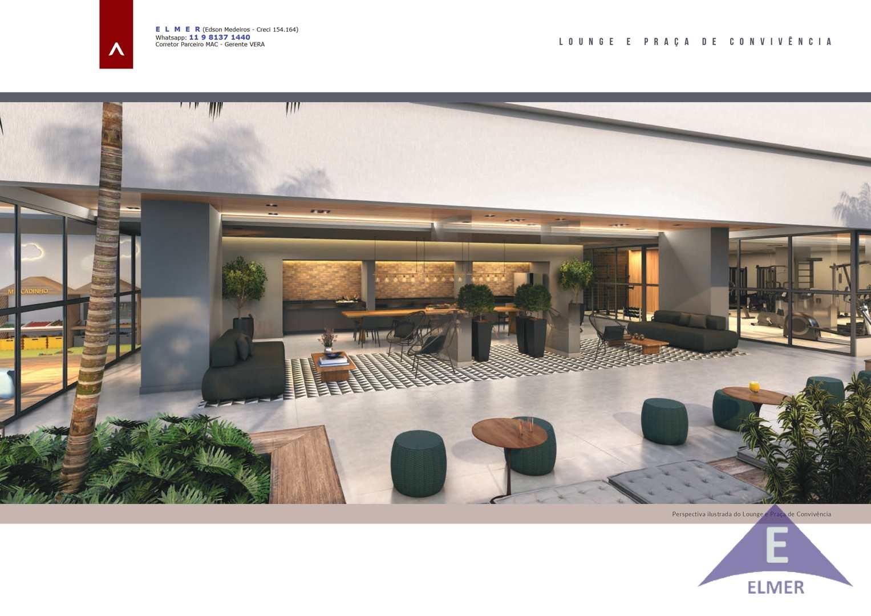 Lounge e Praça - ELMER - Lounge71