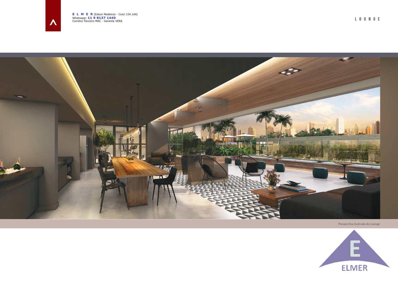 Lounge - ELMER - Lounge71