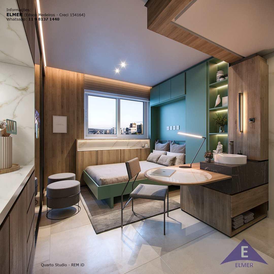 Quarto - REM-iD_Studio - Elmer