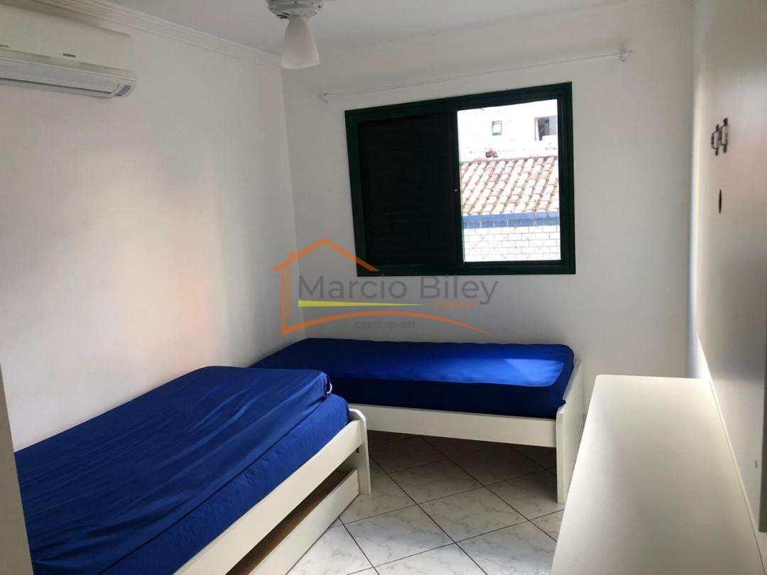 Apto 2 dormitórios, sendo um suíte + dependência de empregada!