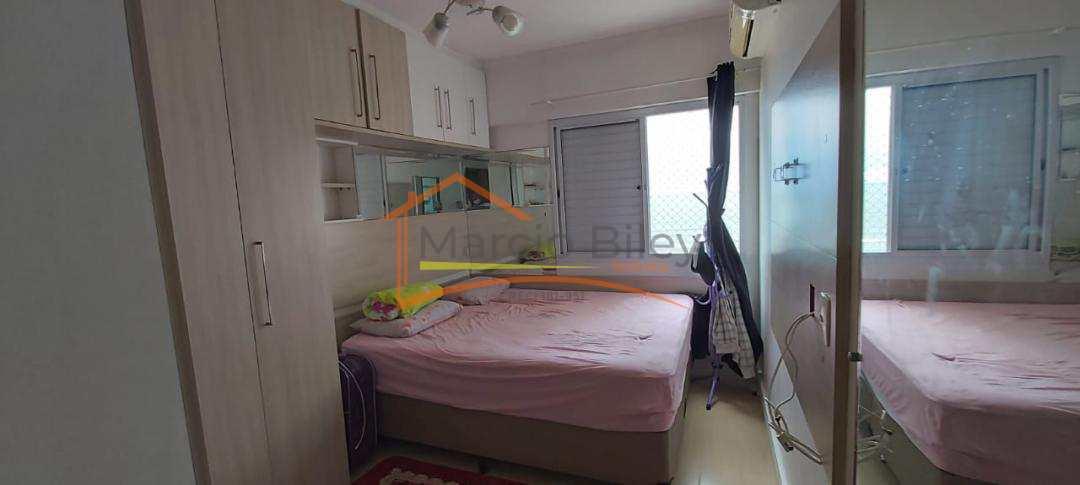 Apt 3 dormitórios, sendo um suíte, com ampla área de lazer!