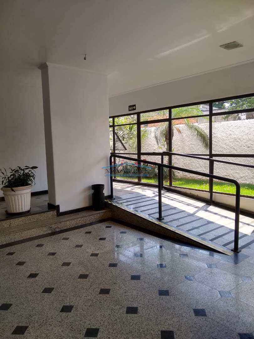 Sala, Centro, São Vicente - R$ 280 mil, Cod: 106
