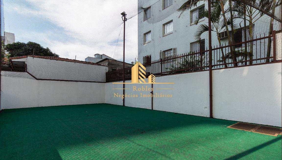Apartamento com 2 dorms, Chácara Santo Antônio (Zona Sul), São Paulo - R$ 745 mil, Cod: 257