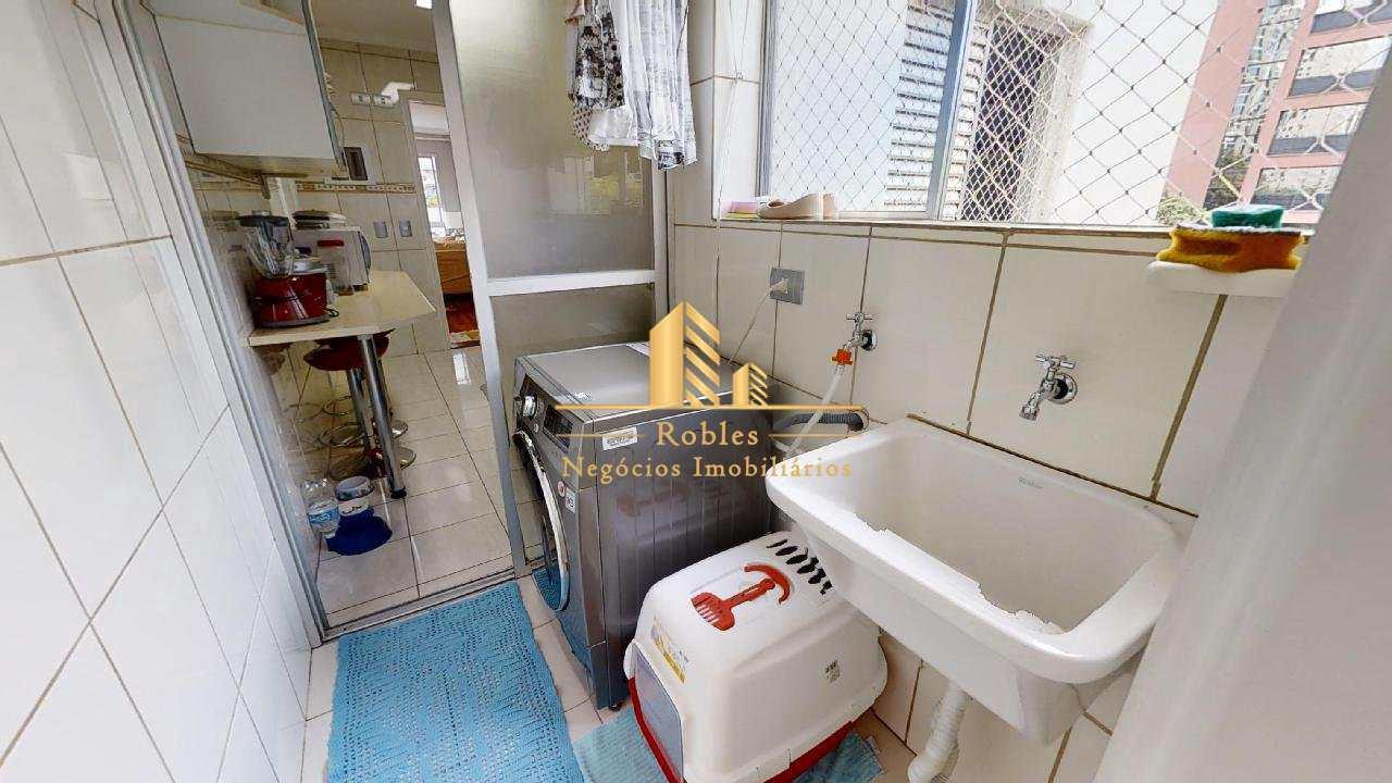 Apartamento com 2 dorms, Vila Olímpia, São Paulo - R$ 675 mil, Cod: 979