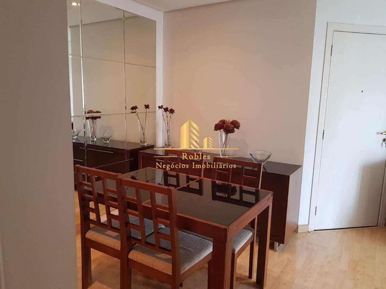 Apartamento com 3 dorms, Chácara Santo Antônio (Zona Sul), São Paulo - R$ 950 mil, Cod: 1117