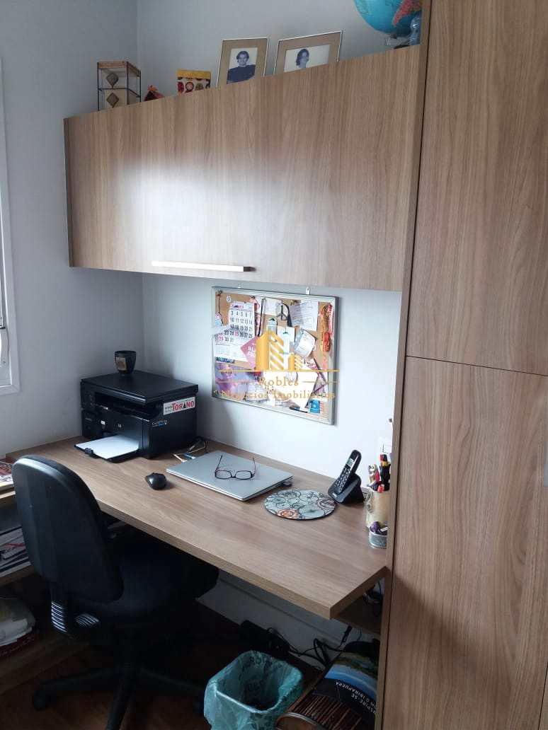Apartamento com 2 dorms, Chácara Santo Antônio (Zona Sul), São Paulo - R$ 2.01 mi, Cod: 1769