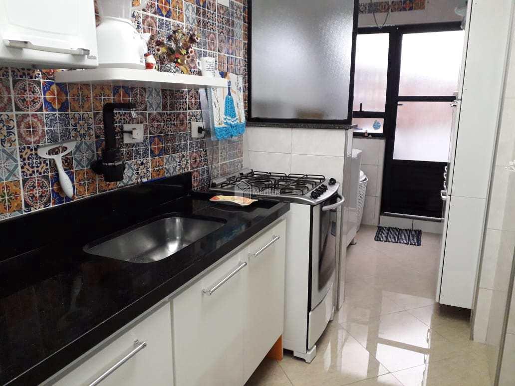 Apartamento com 2 dorms, Santa Maria, São Caetano do Sul - R$ 350 mil, Cod: 755