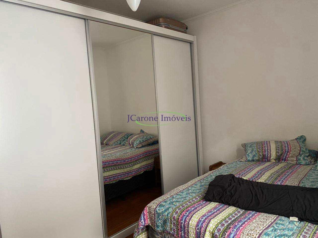 Apartamento com 2 dorms, Ponta da Praia, Santos - R$ 289 mil, Cod: 64152859