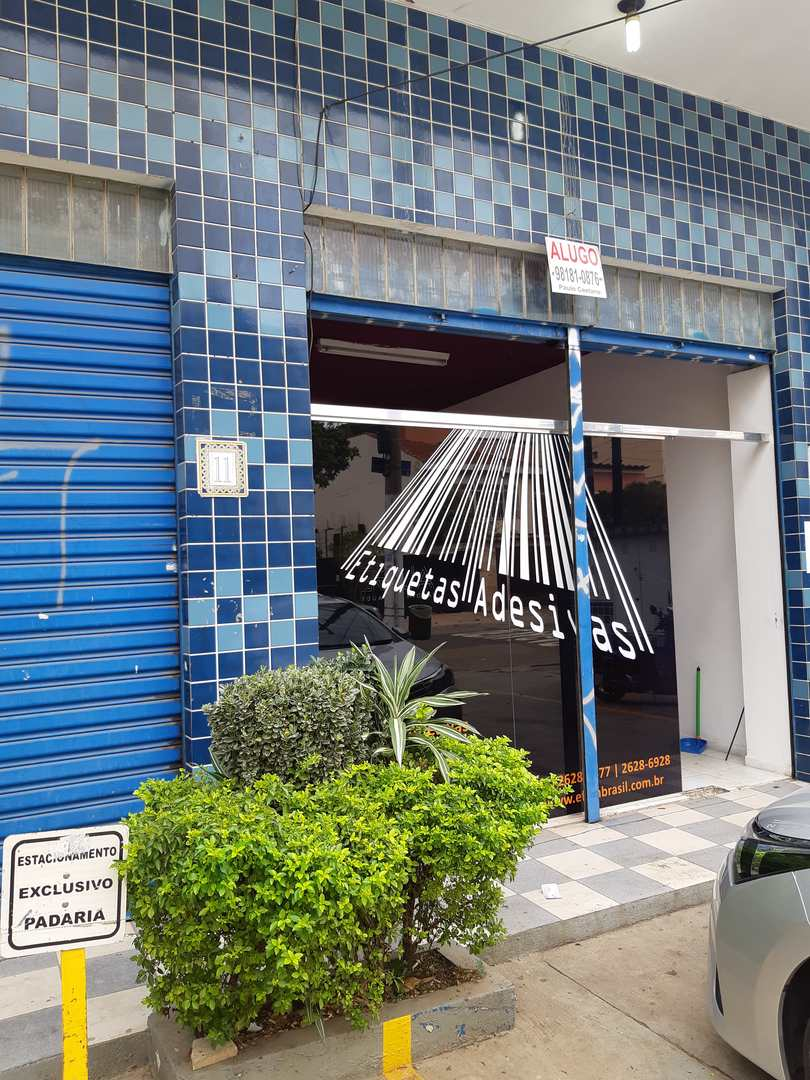 Loja, Bosque da Saúde, São Paulo, Cod: 13